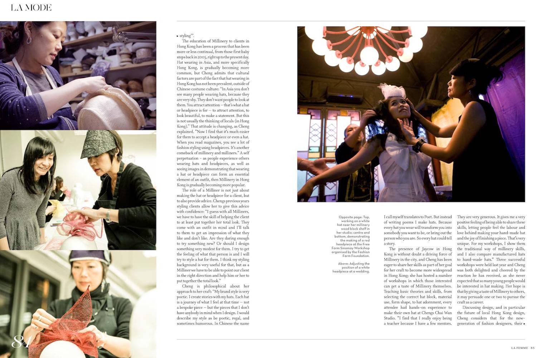 La Femme HK_Volume 5_Jaycow_Page 78-87-5.jpg