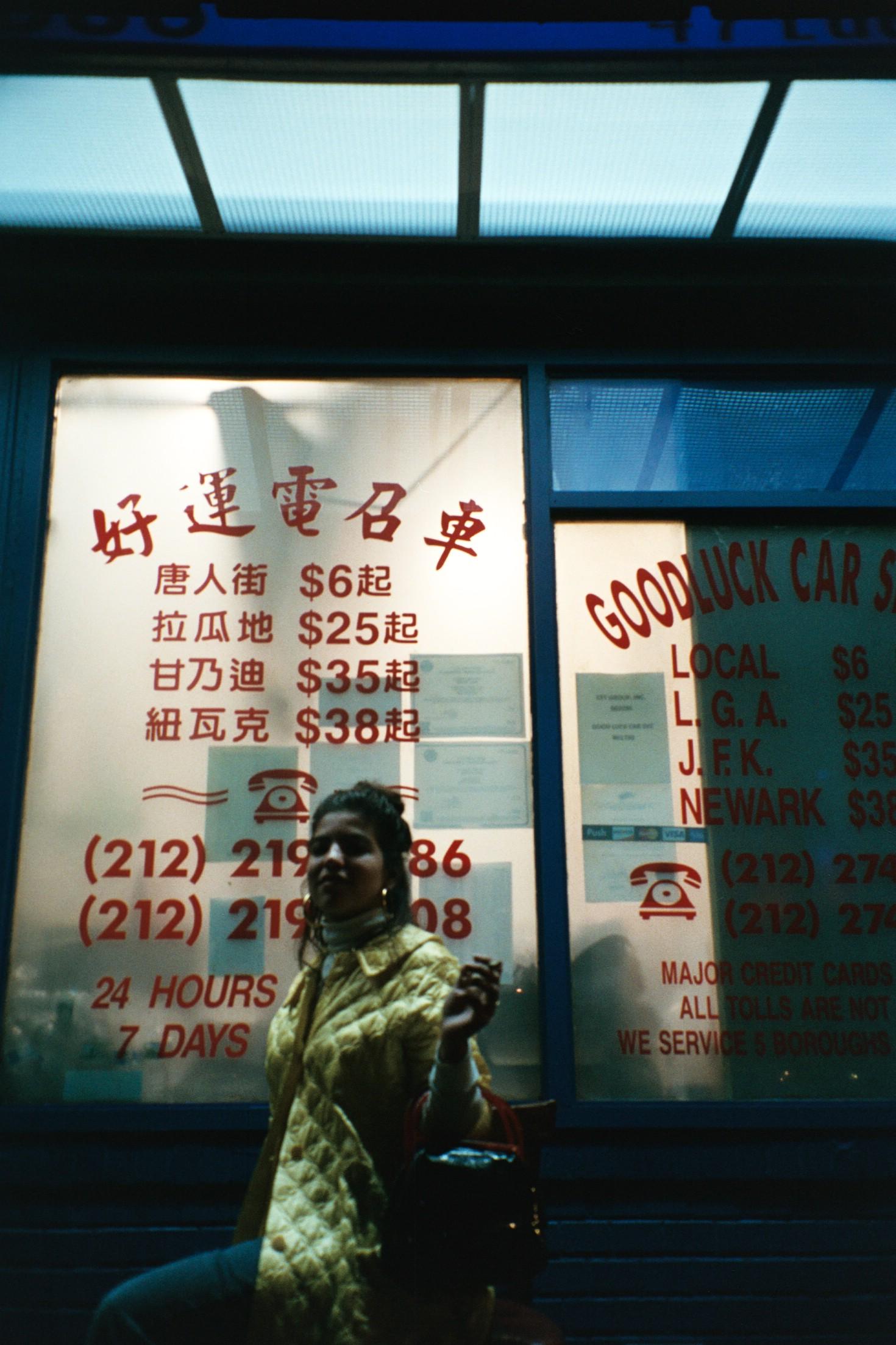Kim in Chinatown, 2018