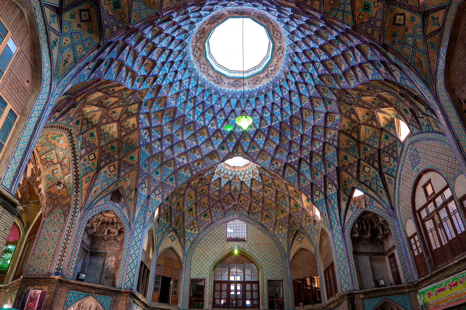 Kashan grand bazaar is a sight to behold. And photograph. Taken with the Panasonic S1