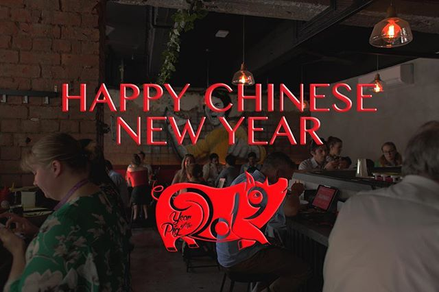 🧧🧧Happy Chinese New Year from the 20Pho7 team! 🧧🧧 . . . . . . . . . . . #food #foodporn #bubbletea #melbourne #melbournefood #foodblogger #broadsheetmelb #pho #vietnamesefood #cocktails #melbourneeats #foodie #yum #foodgasm #melbourneblogger #twentyphoseven