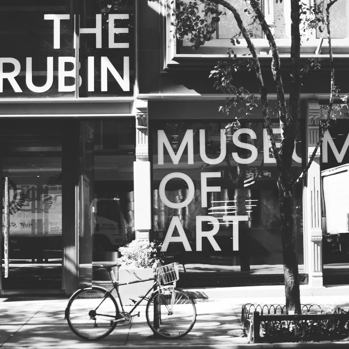 the rubin museum of art -
