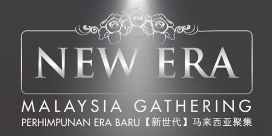 new-era-msia-2018.png