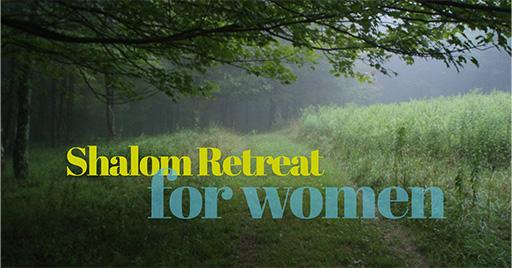 Shalom Retreat for Women small copy.jpg