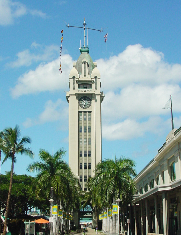 Aloha Tower at Pier 9.