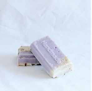 handmade and homemade soap bar for gratitude gift box blog article.png