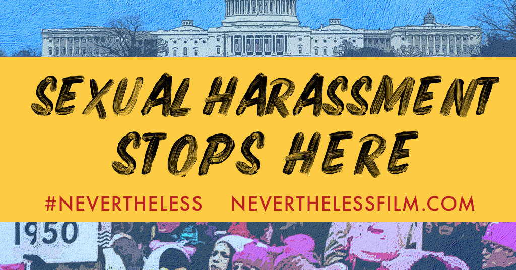 "Twitter Image #1 - ""Sexual Harassment Stops Here"""
