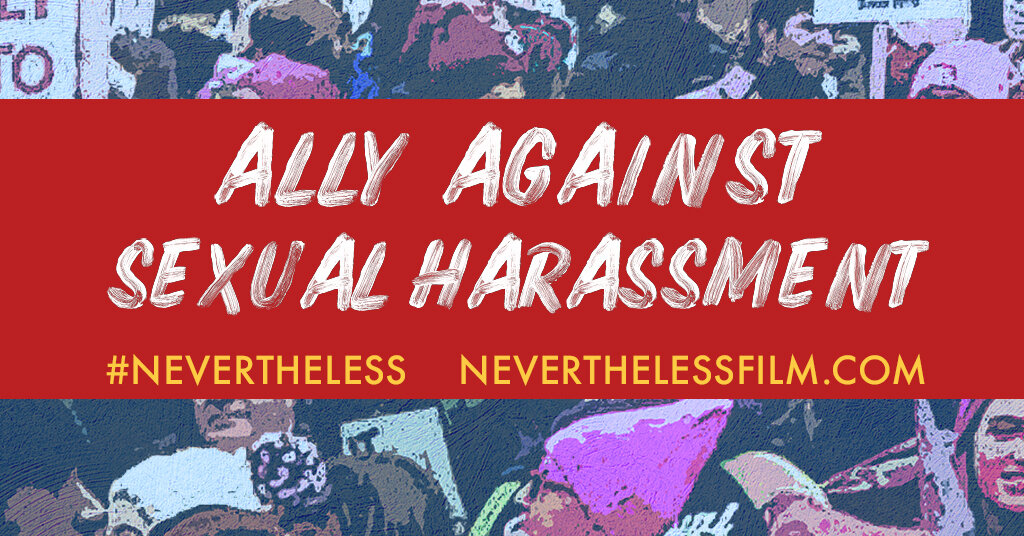"Twitter Image #2 - ""Ally Against Sexual Harassment"""