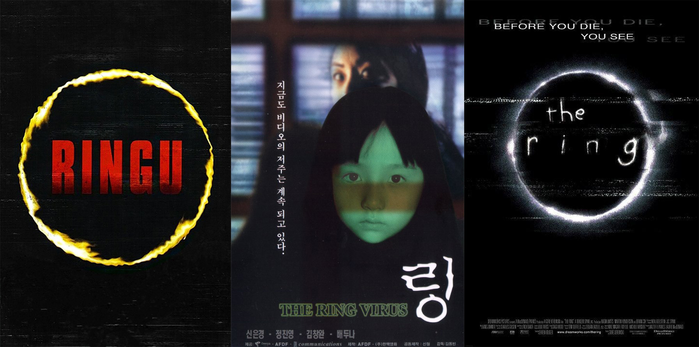 Posters for feature film adaptations of  Ring (リング/ Ringu ) by Kôji Suzuki