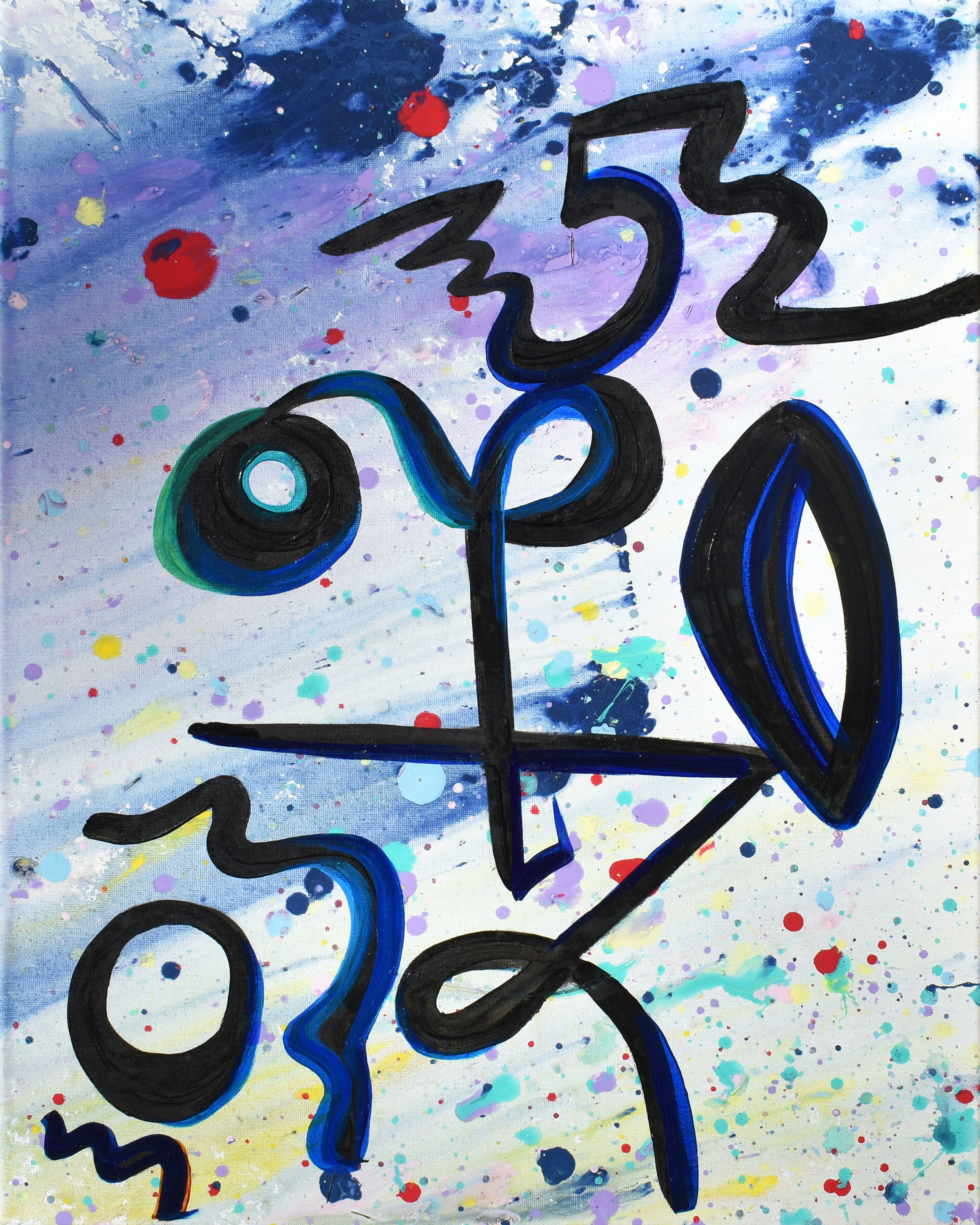 Ocean Sky  Oil on canvas, 16x20''