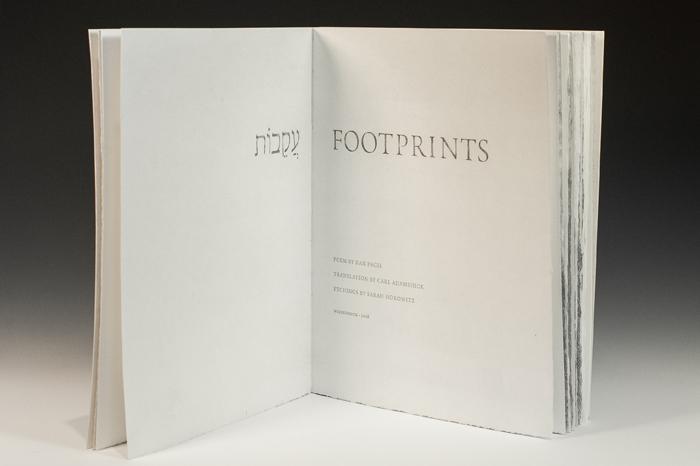 Footprints-0786.jpg