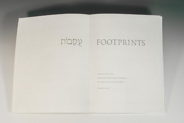 Footprints-0886.jpg