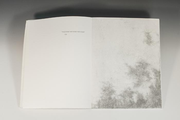 Footprints-0896.jpg