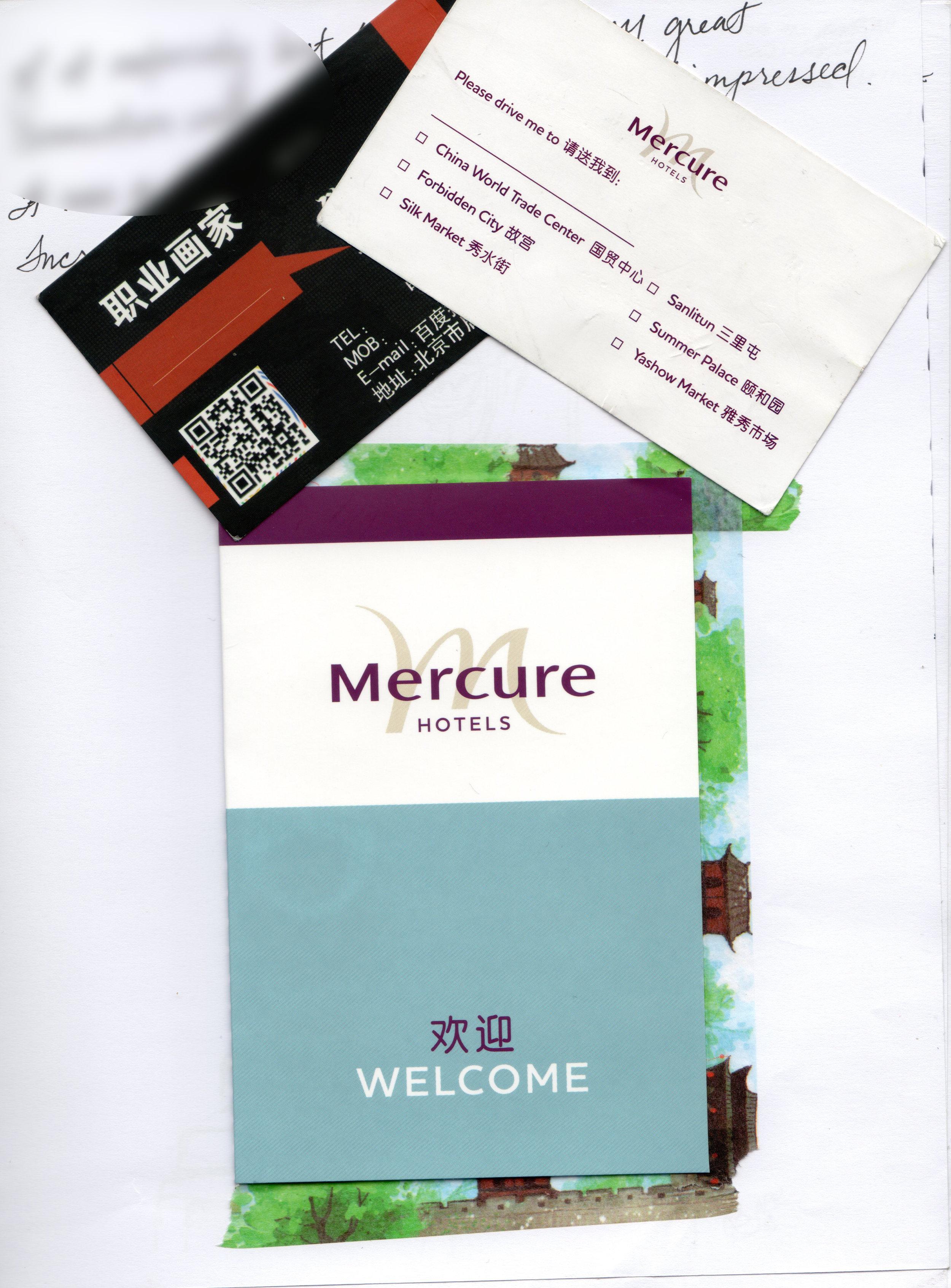 China 2018 Tickets 2.jpg