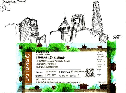 China 2018 Sketch 19 W.jpg