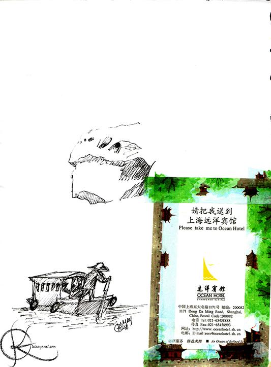 China 2018 Sketch 22 W.jpg