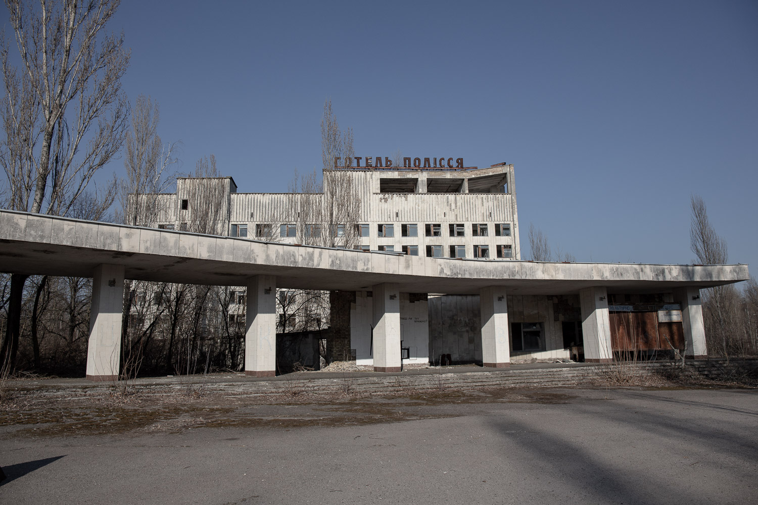Pripyat city centre