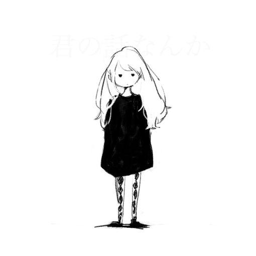 6c367ab2ff8b3988df9cc91abe71f522--simple-illustration-woman-illustration.jpg