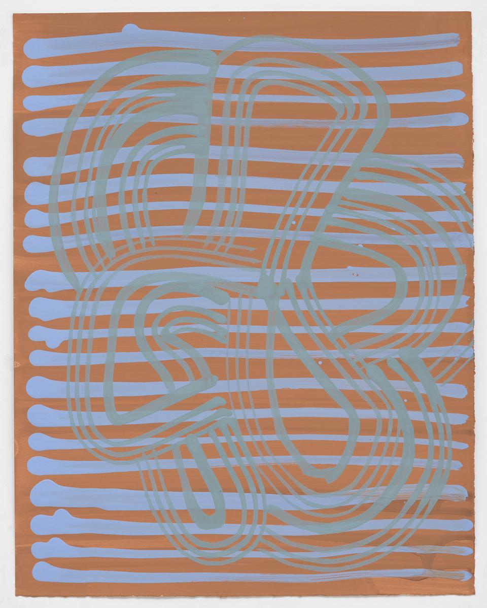 "Gouache on paper  9.5""x 12"" 2010"
