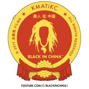 Black+in+China.+jpg.png
