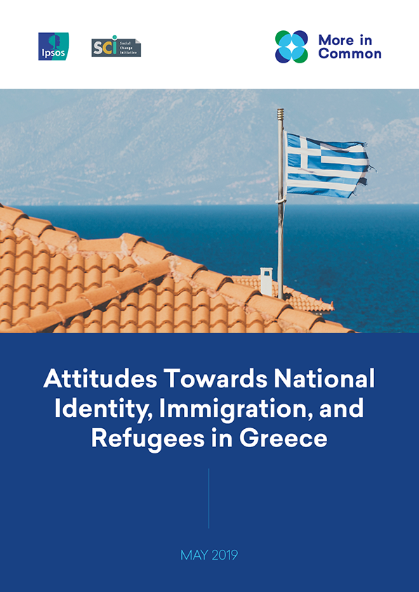 Greece report image for website.png