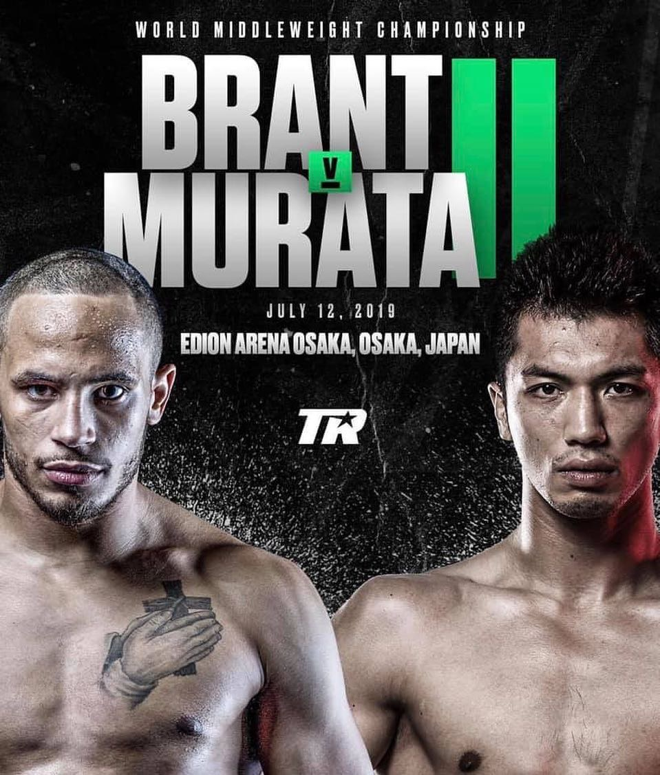 Brant vs Murata II Fight Poster.jpg