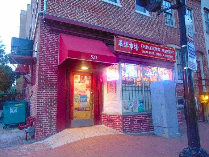 In Chinatown Market, you'll find tofu, dried beancurd, dried rice noodles, and authentic Chinese snacks.