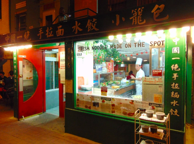 Chinatown Express' sifu makes fresh la mein daily. Sifu, which translates to master, is a respectful way to address someone who is a master in his trade.