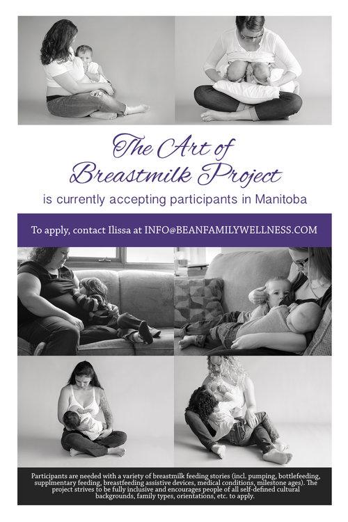 The+Art+of+Breastmilk+Project+-+Winnipeg+Manitoba+Canada.jpeg