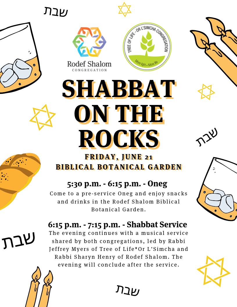 Shabbat on the Rocks 6.13.19 Draft 2.png