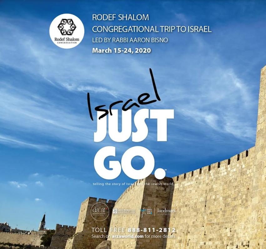 Israel Trip.png