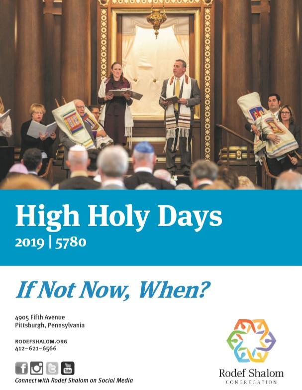 HHDMagazine2019.jpg