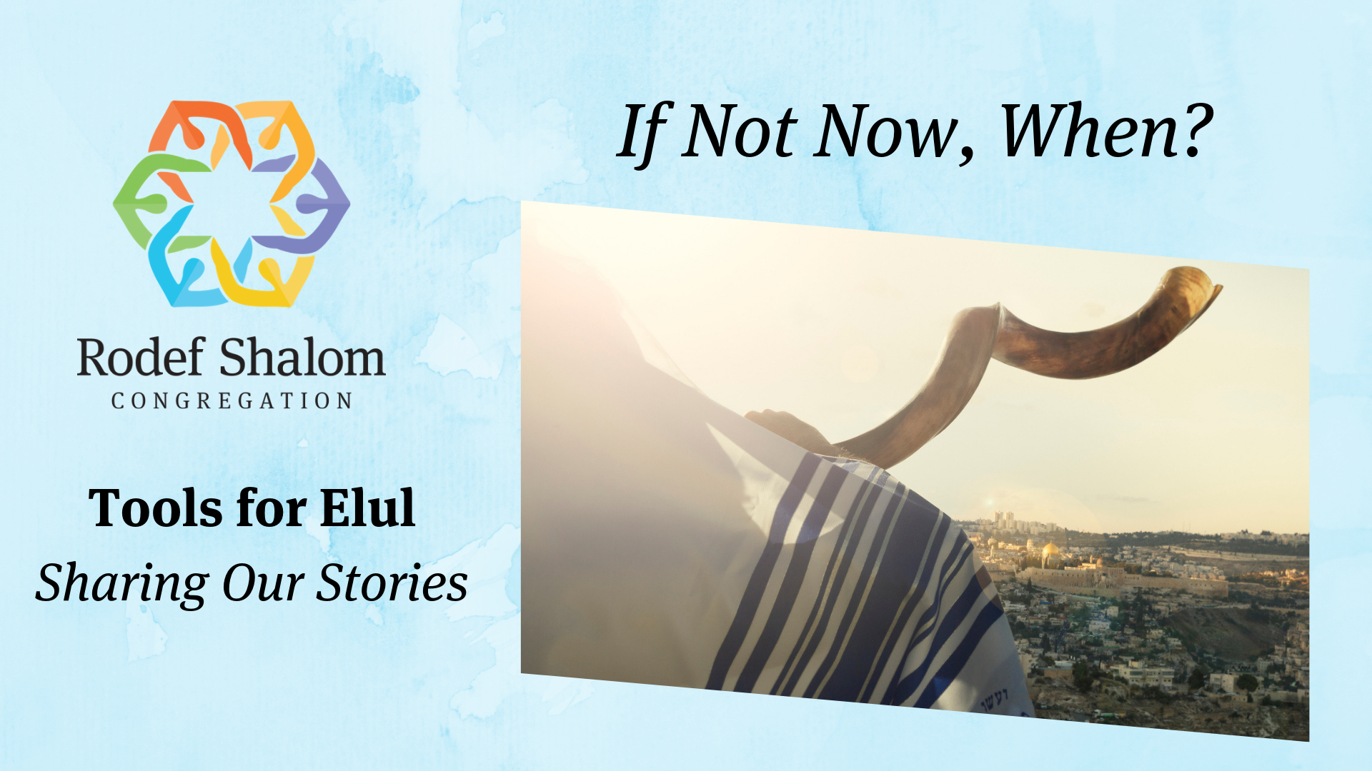 Tools for Elul Headers 8.27.19 (1).png