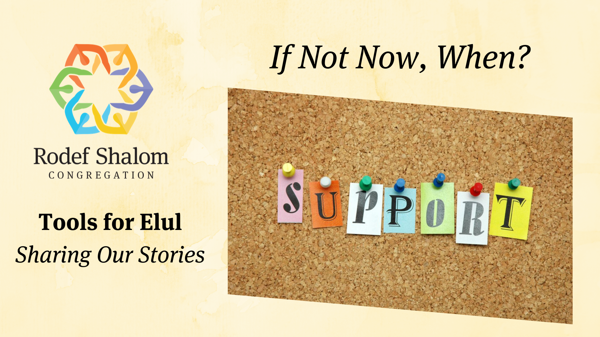 Tools for Elul Headers 8.27.19 (16).png