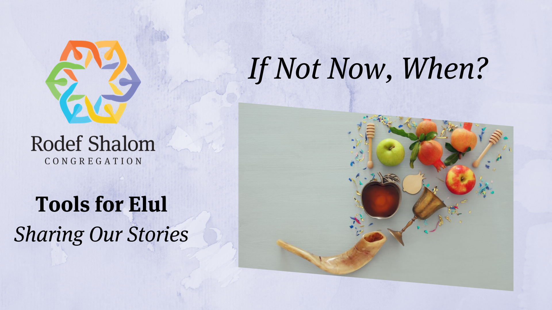 Tools for Elul Headers 8.27.19 (19).png