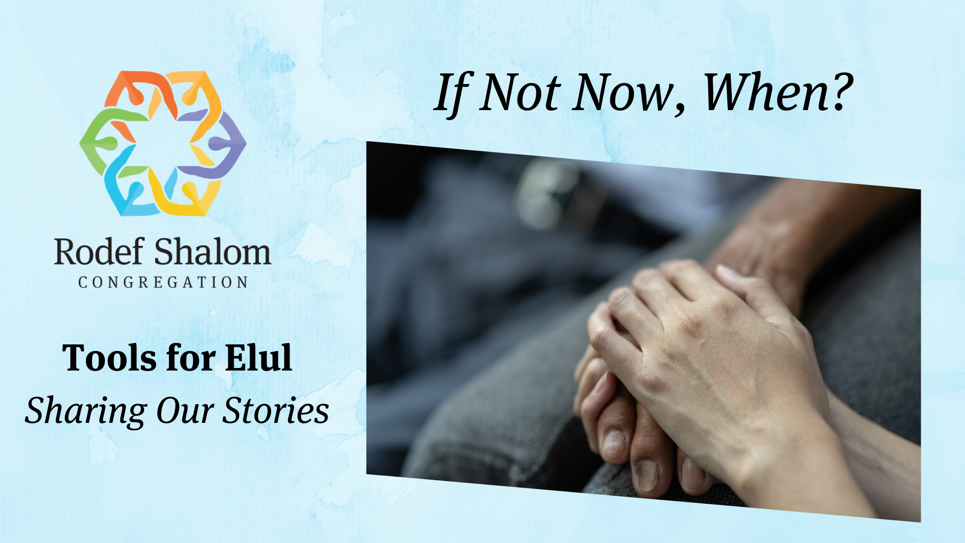 Tools for Elul Headers 8.27.19 (5).png
