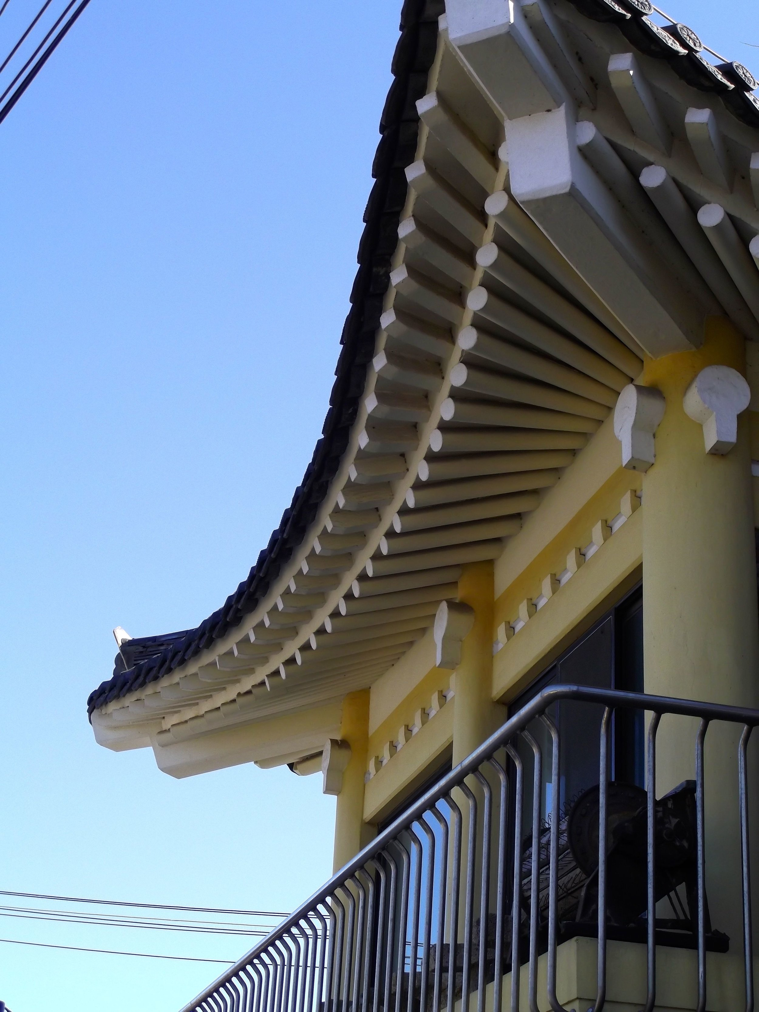 Yellow-Roof-in-Traditional-Village.jpg