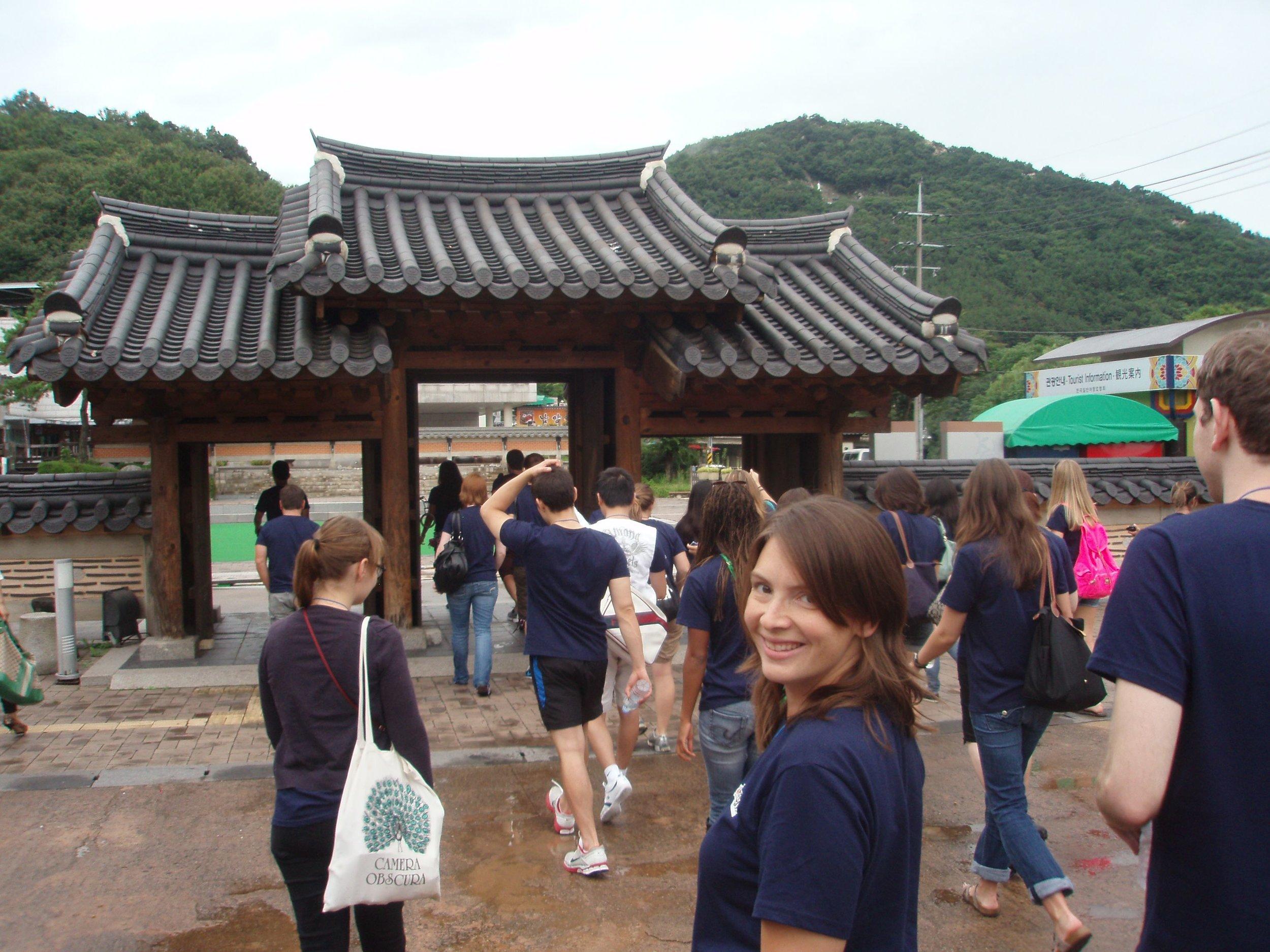 Hanok-Village-Entrance1.jpg