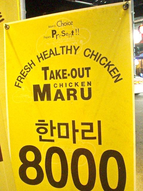 AKA, the place for all your deep-fried chicken needs.