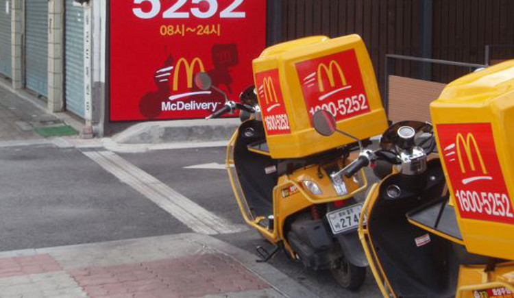 They'll bring the Big Macs and fries right to your door!