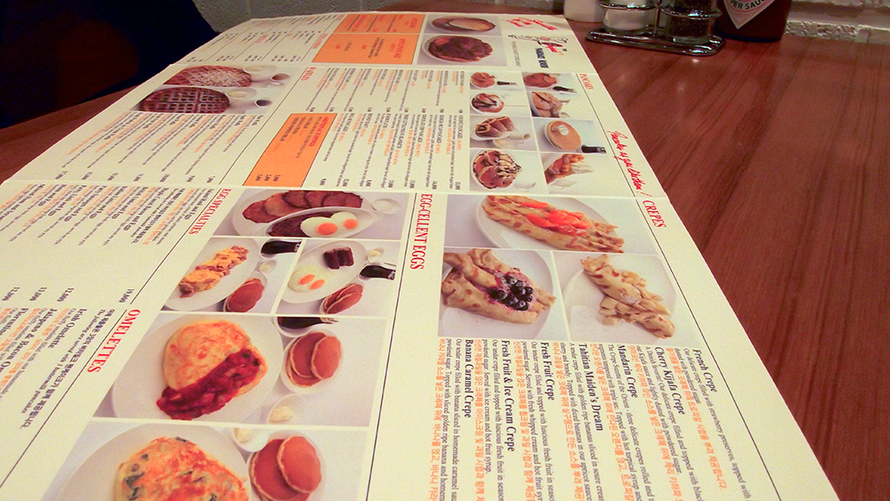Acres-of-menu.jpg