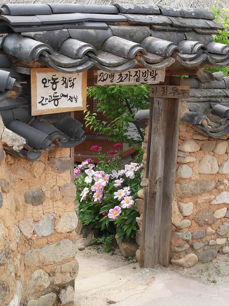 Door-and-flowers.jpg