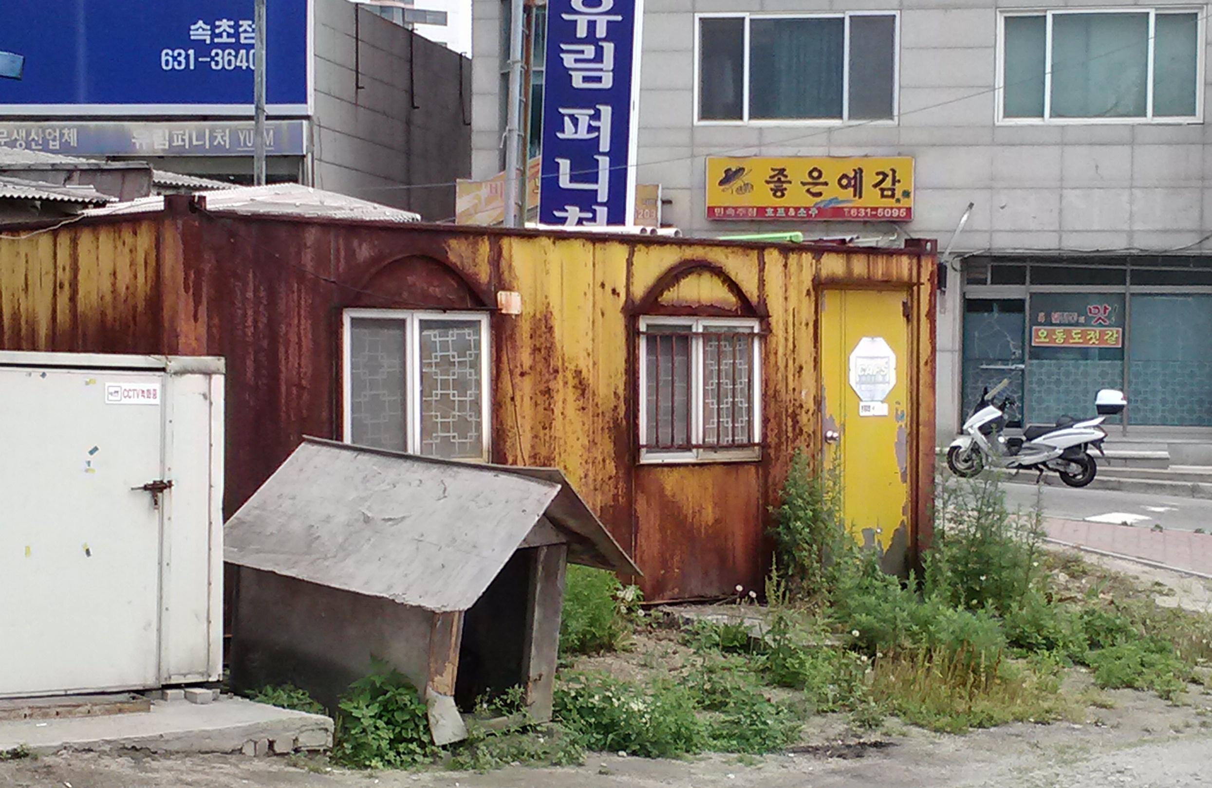 Container-Rusty1-e1415435670447.jpg