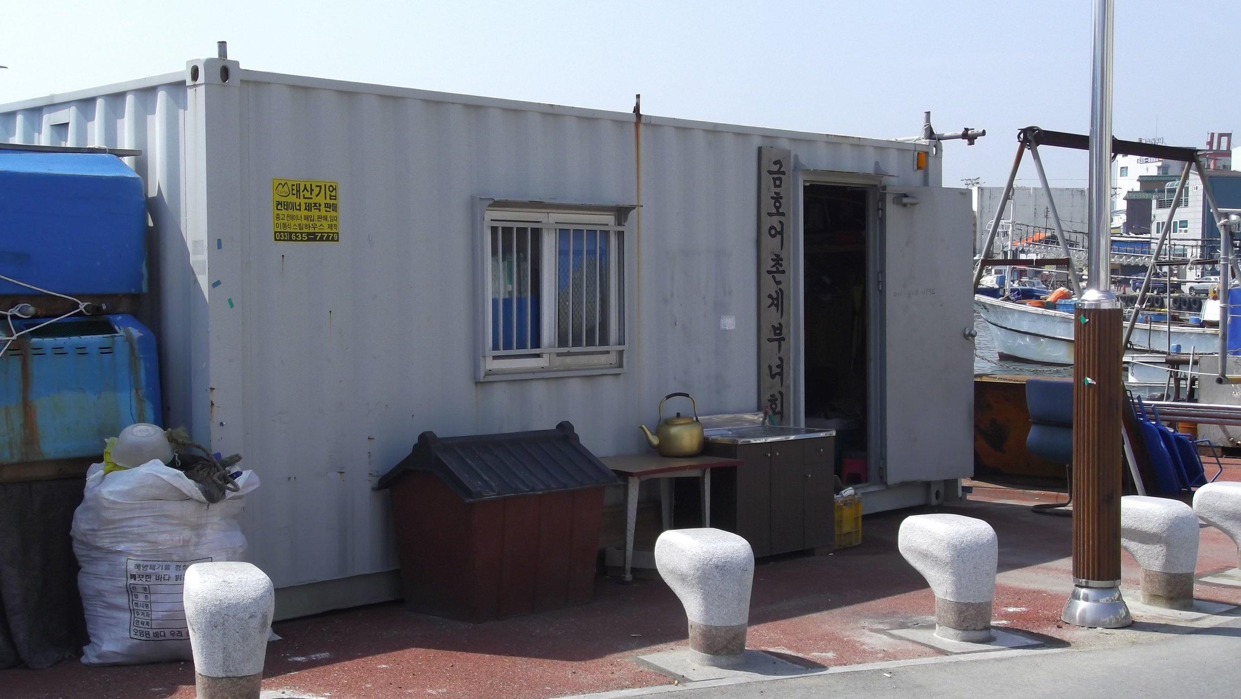 Container-seaside.jpg