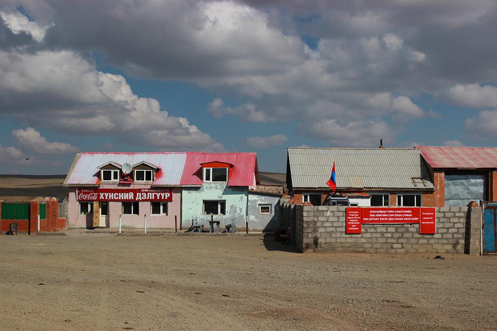 Roadside-Market.jpg