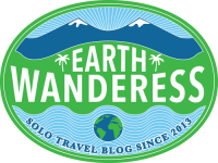 earth_wanderess_logo-e1481663394990 (1).png