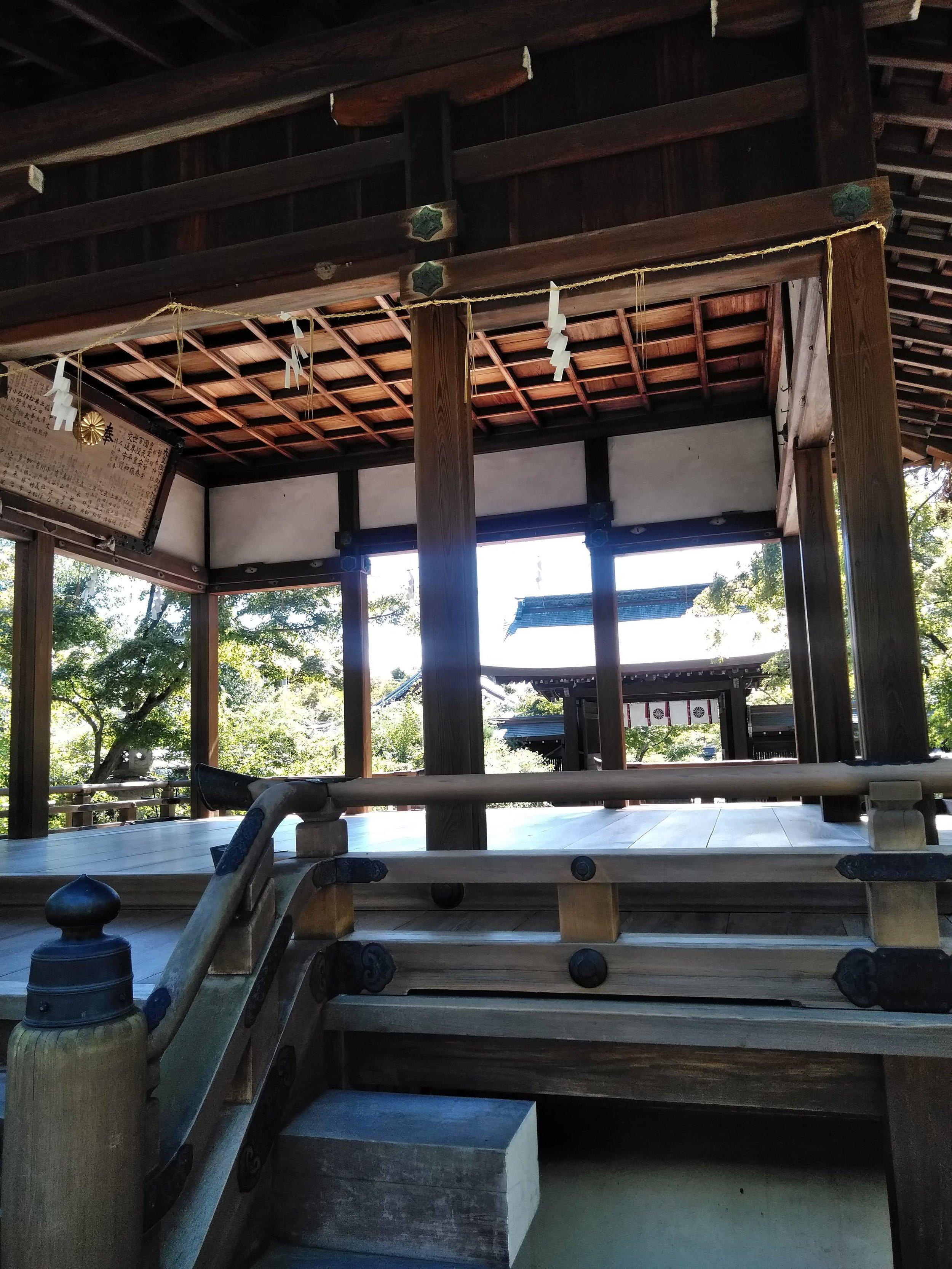 Nashinoki Shrine