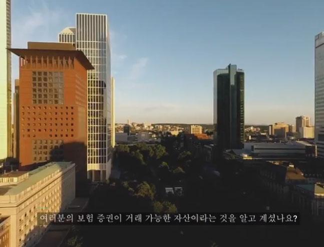 fidentiaX korean intro