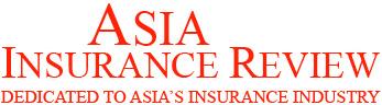 asiainsurancereview logo.jpg