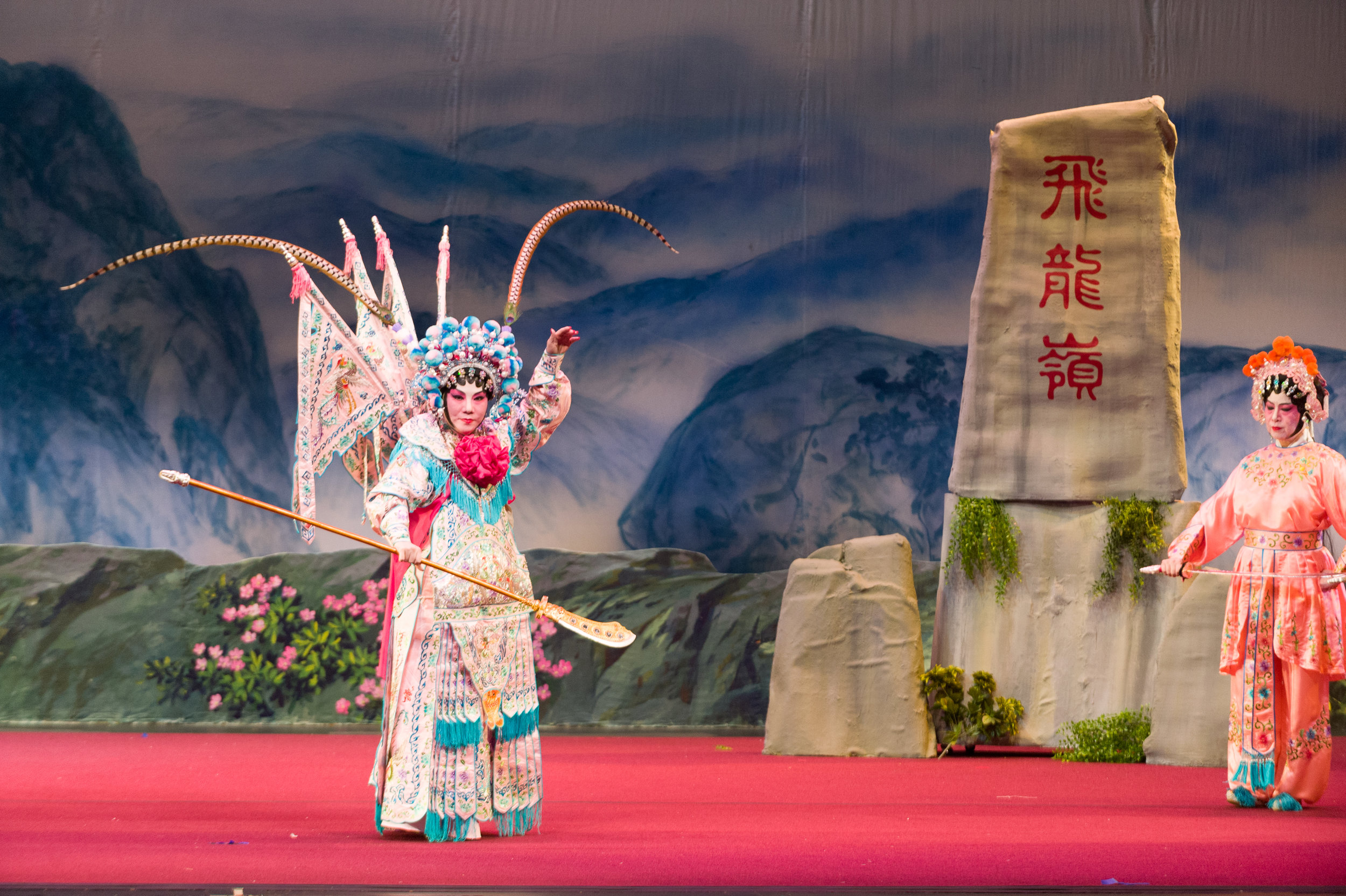 Red.Bean.Cantonese.Opera.Performance.Show.2014.July.27.2014.1285.jpg