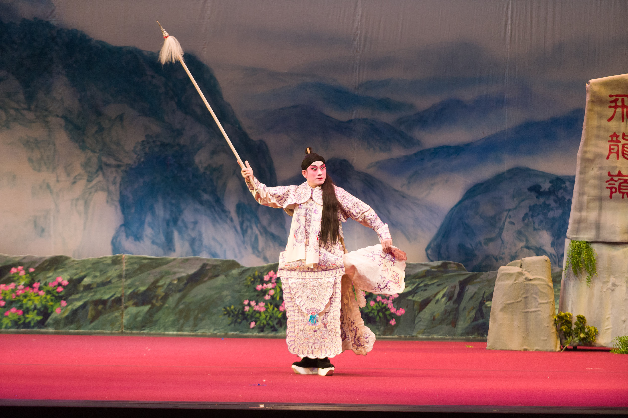 Red.Bean.Cantonese.Opera.Performance.Show.2014.July.27.2014.1370.jpg